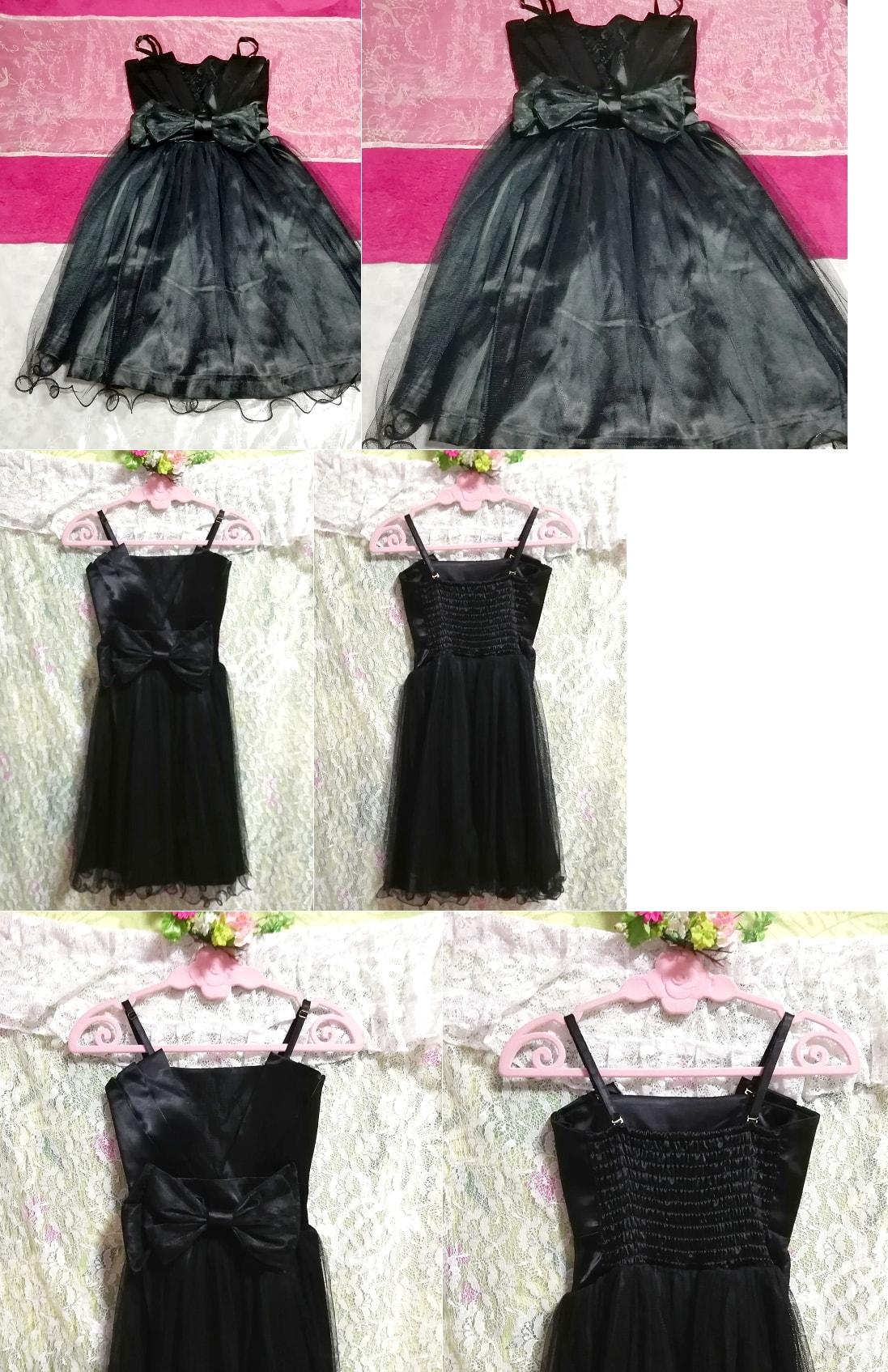 黒ブラックキャミソールワンピースチュールスカートドレス Black